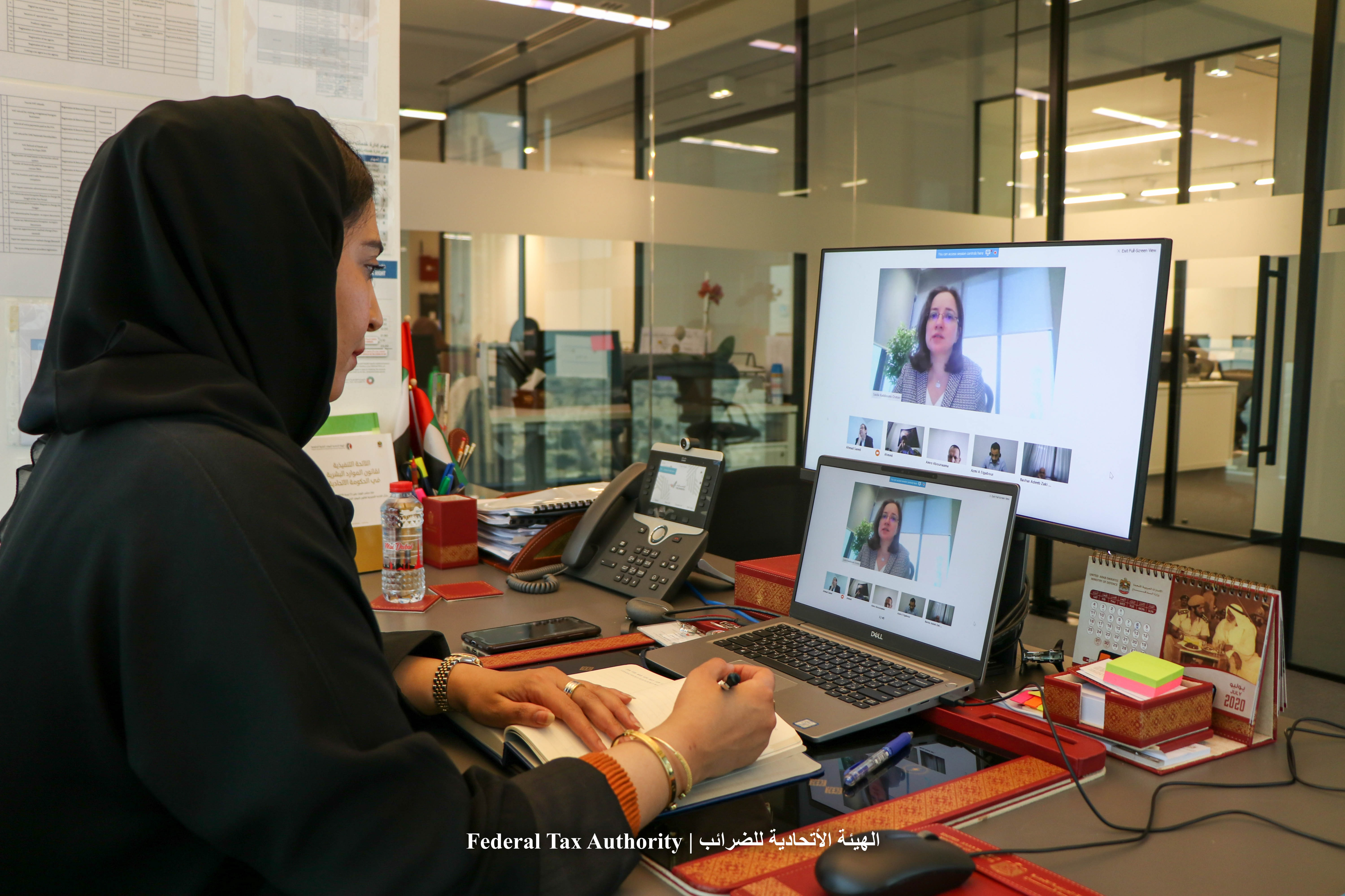 Online workshop held for approved tax agents by UAE Federal Tax Authority