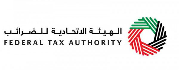 Designated Zones for the purposes of the Federal Decree-Law No. (8) of 2017 on Value Added Tax