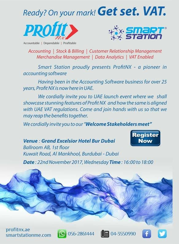 ProfitNX - Software Launch in Dubai